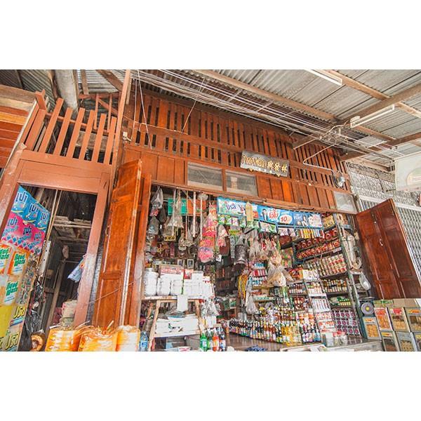 Bangnoi Floating Market