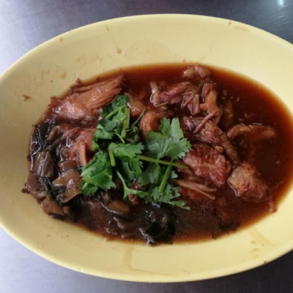Charoen Saeng Si Lom